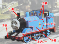 433_thomascolour.jpg